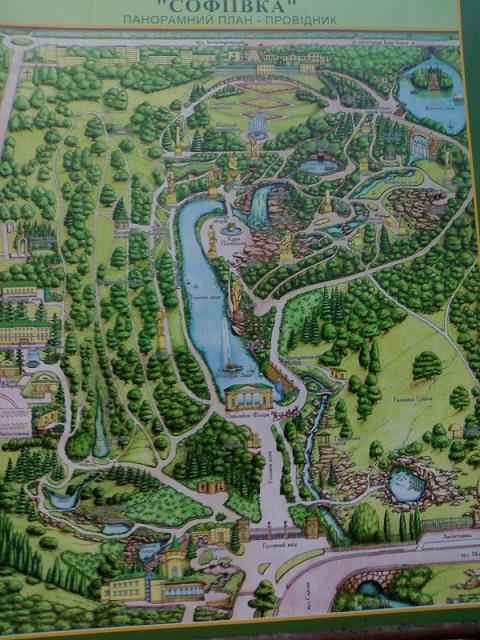 Карта-схема Софиевского парк
