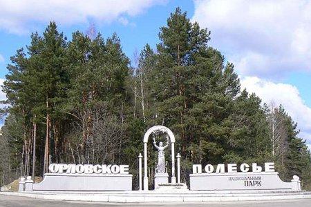http://www.zapovedniki-mira.com/uploads/posts/2013-08/thumbs/1377111308_stella_pri_viezde_v_park_orlovskoe_polesie.jpg