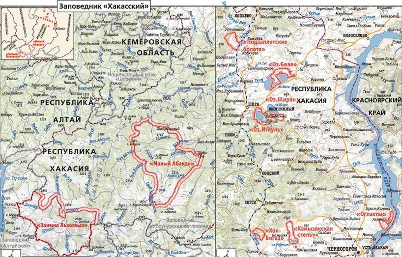 семейные, село копены боградского района красноярского края на карте наиболее